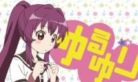 「ゆるゆり」杉浦 綾乃の誕生日記念Playlists!
