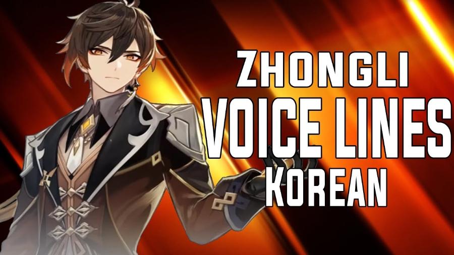 Genshin Impact Zhongli playlist!
