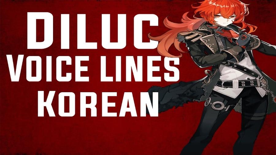 Genshin Impact Diluc playlist! Korean