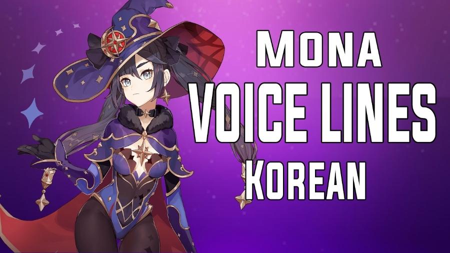 Genshin Impact Mona playlist! Korean