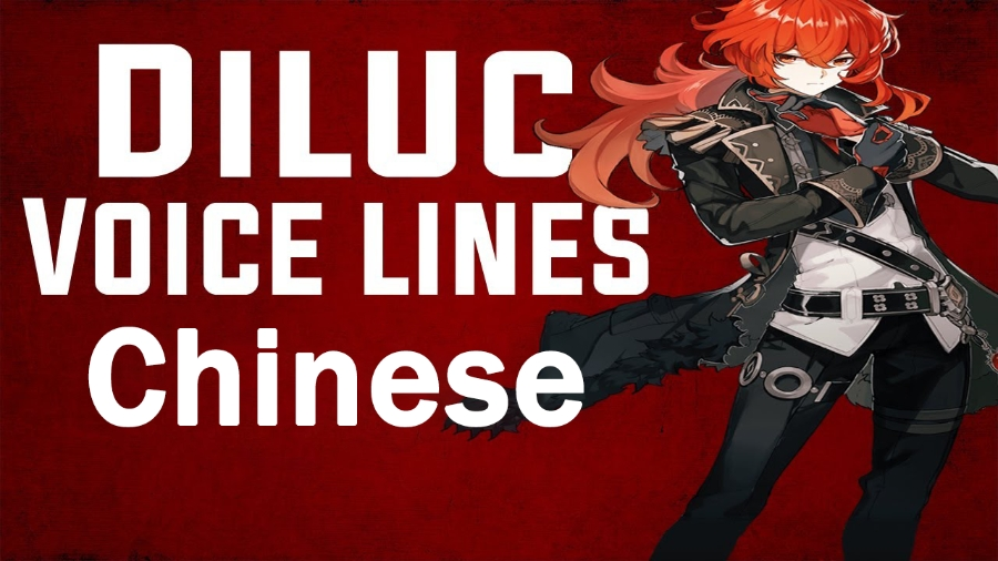 Genshin Impact Diluc playlist! Chinese