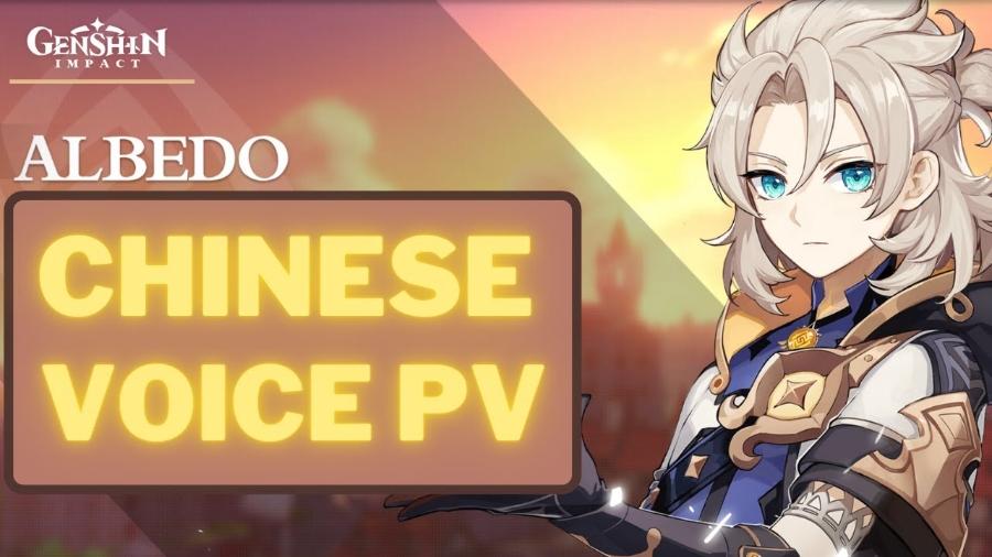 Albedo voice lines chinese